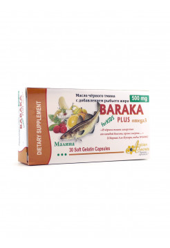 Капсулы BARAKA PLUS OMEGA 3 for KIDS (для детей)